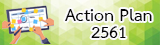 banner action plan 2561