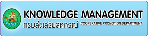 banner KM cpd