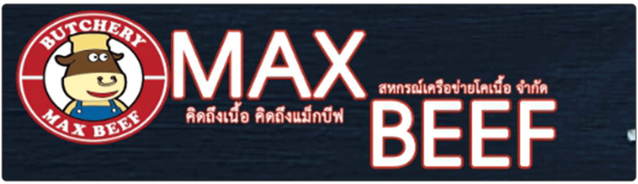 banner max beef