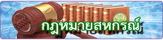 banner raw coop