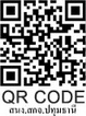 picqrcode1 resize