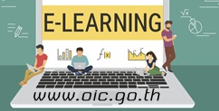 e learning future facts header image1111